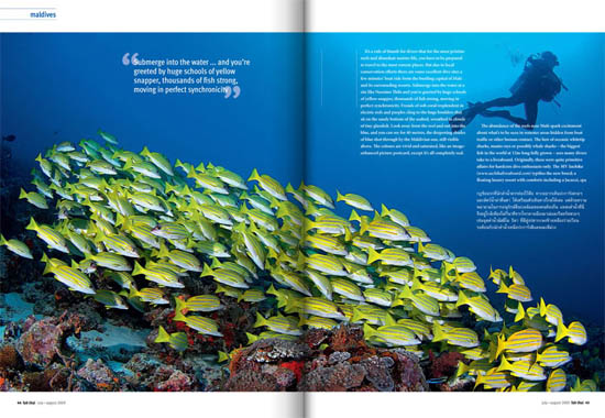 Maldives Fah Thai Magazine Pages 3 and 4