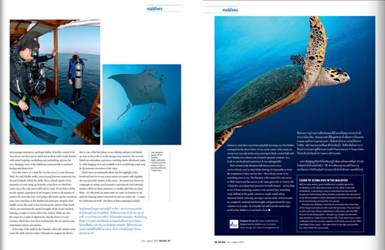 Maldives Fah Thai Magazine Pages 5 and 6