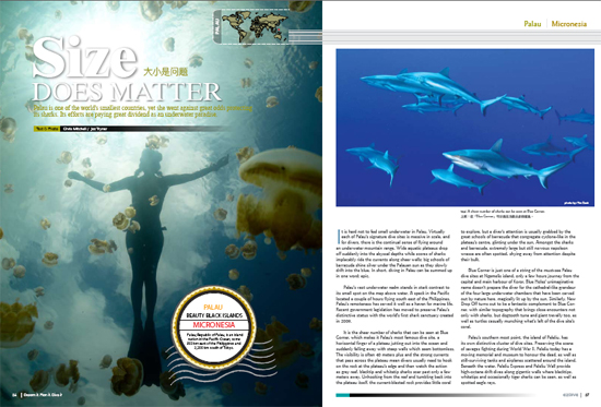 Palau article, EZ Dive magazine